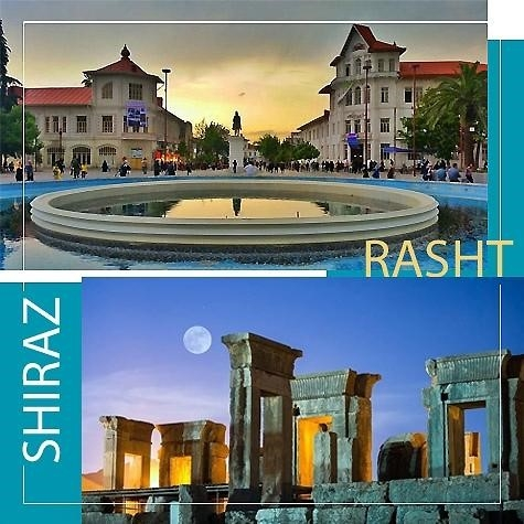 Continue the presence of Sabzzivar in Rasht and Shiraz