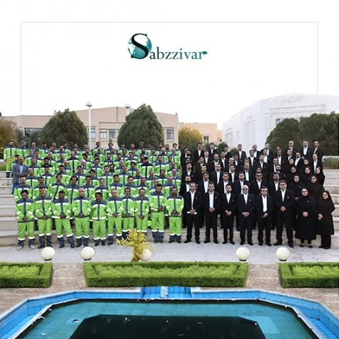 Great conference honoring the Kashan`s sweepers