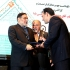 Sabzzivar is selected as Top Service Company